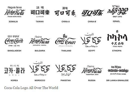 「アラビア文字」「ハングル」など…世界中のコカコーラのロゴマーク/ エチオピアなど原型ほぼなし | Pouch[ポーチ]
