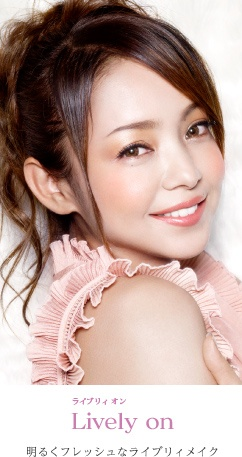 Namie Amuro for Kose Esprique