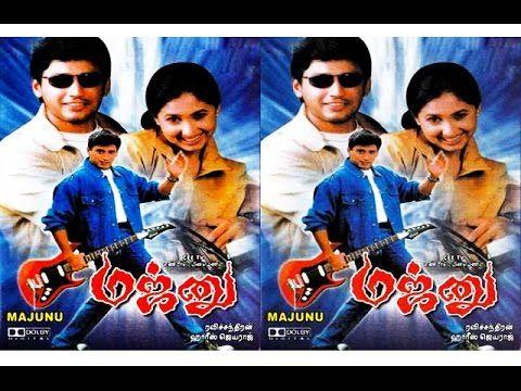 """Majunu"" | Prashanth, Rinke Khanna | Tamil Full Film | Cinema Junction - YouTube"