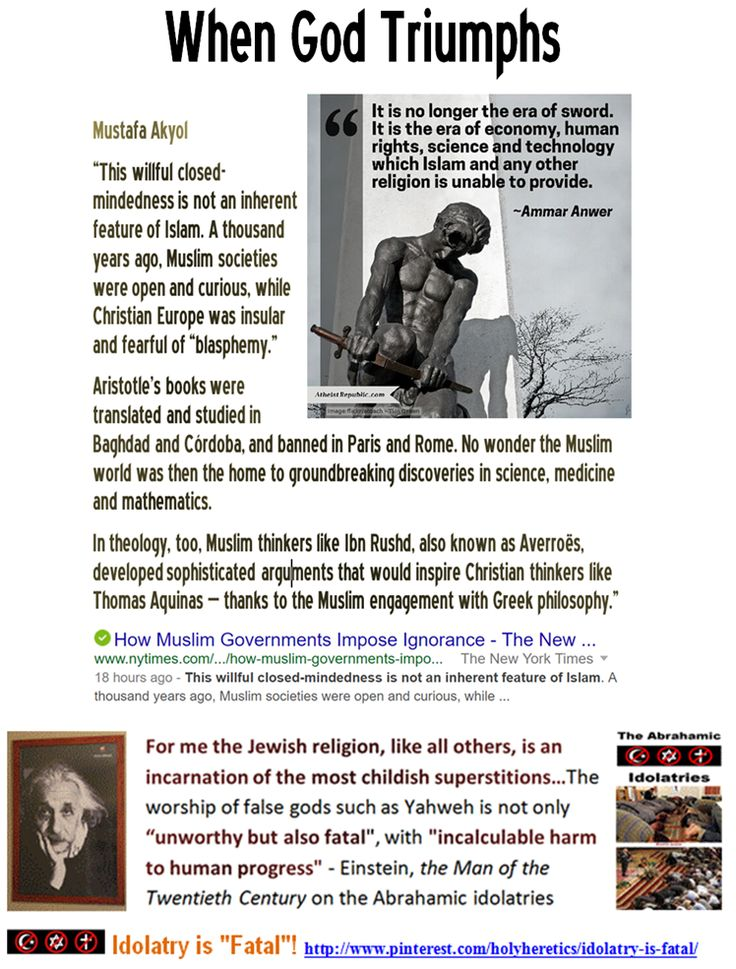 ignorance of religion Religious ignorance quotes - 1 history, i believe, furnishes no example of a priest-ridden people maintaining a free civil government this marks the lowest grade of ignorance of which their civil as well as religious leaders will always avail themselves for their own purposes.