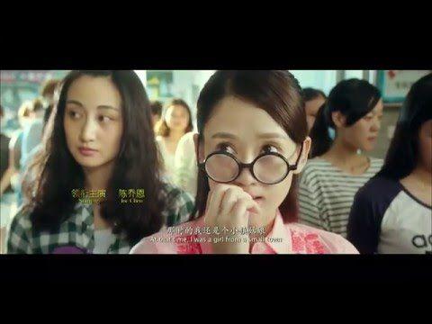 《既然青春留不住》电影2015 Full Movie-国语中字 - YouTube