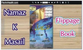 Namaz K Masail In Urdu, Importance of Namaz in Islam , Roze k Masail , Kayam-ul-Lahil Parne ka Tariqa , Timing of Namaz ,