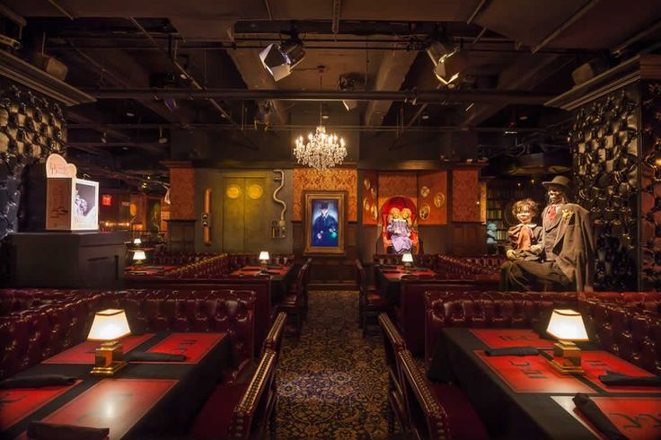 The Jekyll and Hyde Club (NYC) - Themed bar & restaurant