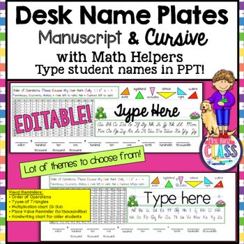 This is  great set of colorful and helpful math desk name plates in cursive AND…