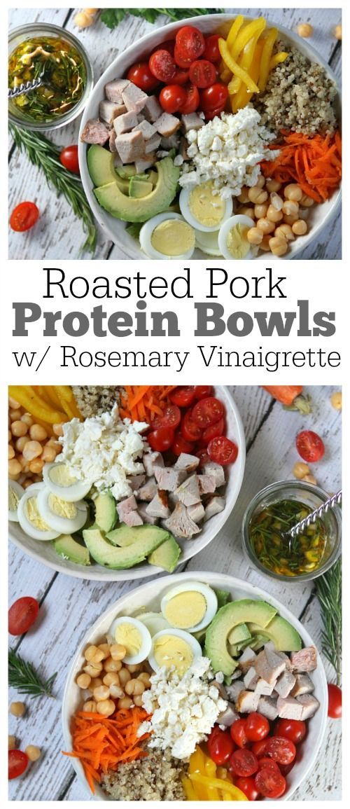 Roasted Pork Protein Bowls with quinoa, hard boiled egg, feta cheese, avocado and all of your favorite vegetables + Rosemary Vinaigrette :  an easy, make-ahead recipe for dinner or lunch.  My family absolutely loves this meal!