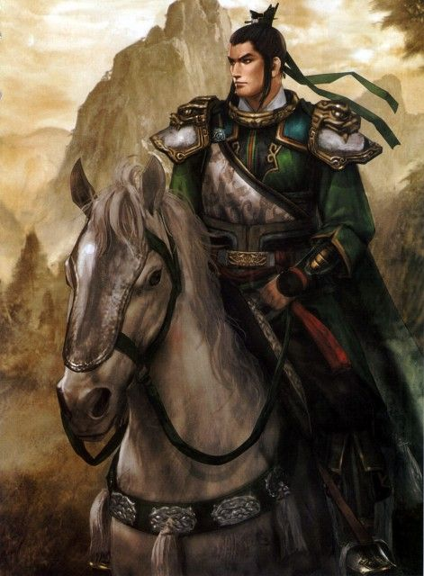 Koei, Dynasty Warriors, Liu Bei, Occupations