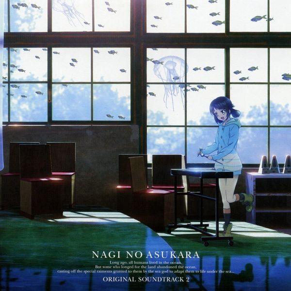 Nagi no Asukara (凪のあすから)