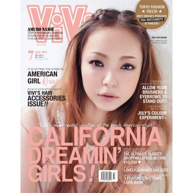 37 best images about ViVi : Japanese Gals Fashion Magazine ...