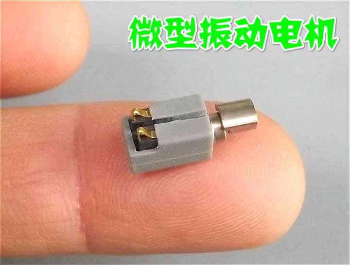 Miniature vibration motor mobile phone vibration motor direct current 3.7V 3V vibration motor small vibrator motor driver board