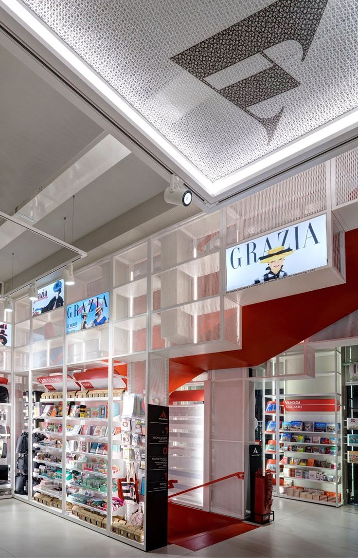 Mondadori New Concept Store, Milan, 2015 - Mondadori Retail & Migliore+Servetto Architects