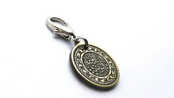 Tunisian, Zipper pull, Arabian, Zipper charm, Handbag accessory, Middle East, Coin, Charm, Gift under 15, Upcycled coin, Bronze charm, 1960