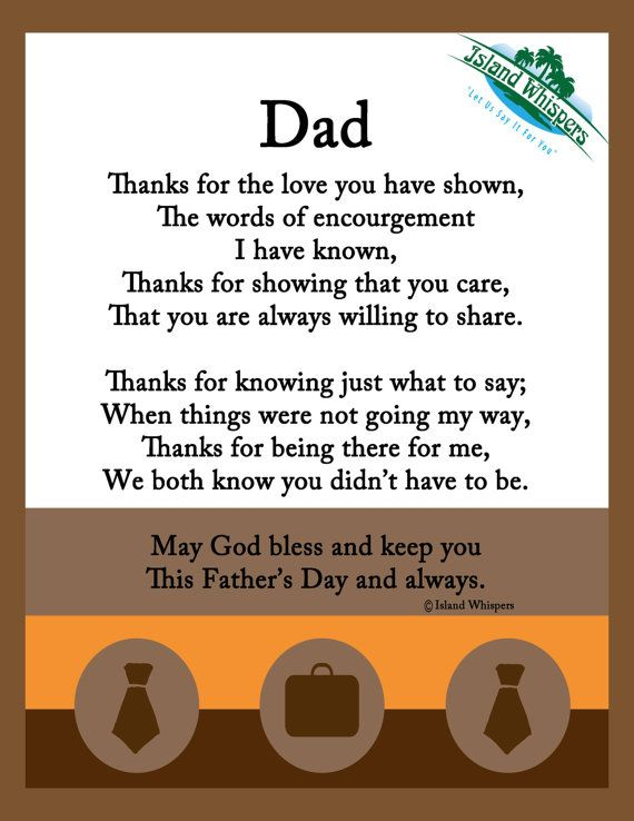 fathers day 2017 in uk
