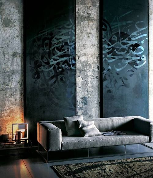 Living Room. Dark. Masculine. Industrial. Concrete. Home. Black. Art. Interiors. Design. Decor.