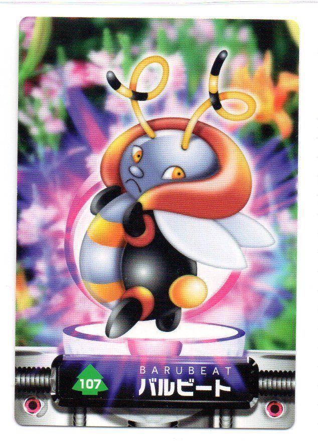107 Volbeat BARUBEAT Pokemon zukan card BANDAI carddass 2004-2005 Pokedex #Bandai