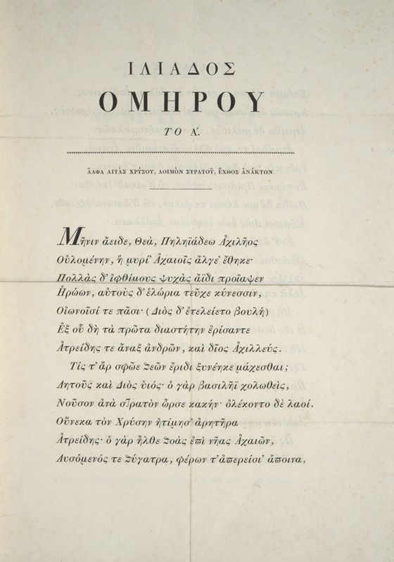 Luigi Lamberti (1759–1813),  'H τοῦ 'Oμήρου 'Iλιάς,  Parma: Typis Bodonianis, 1808.  This magnificent edition of Homer's Iliad, of which only 170 copies were printed, is among the greatest productions of Giambattista Bodoni.  Aside from variations in capitalization and punctuation, the chief difference between this and the final version is in the diacritics: ultimately Bodoni chose to use simpler forms of the breathing marks. He also simplified the design of the running heads.