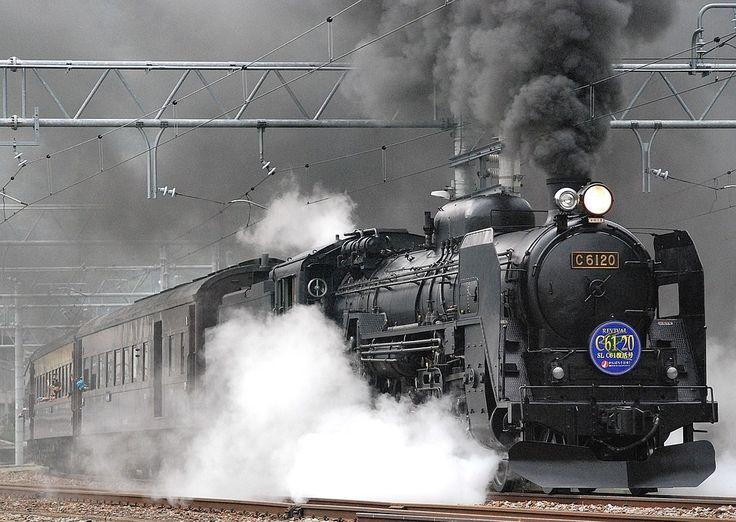 Foto gratis: Japão, Trem, Estrada De Ferro - Imagem gratis no Pixabay - 82123