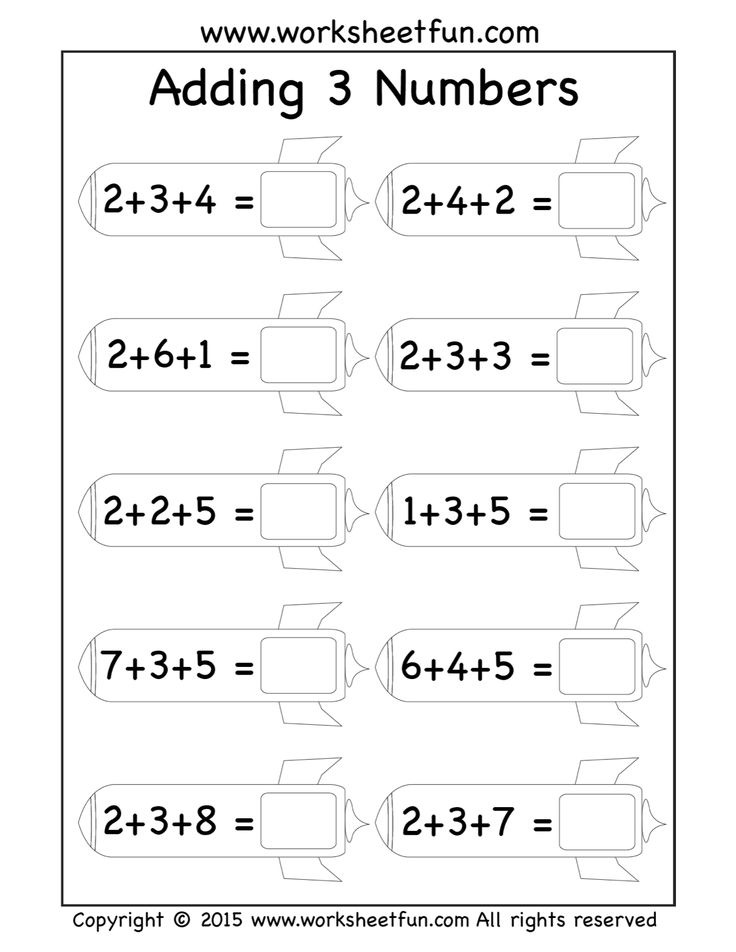 Free Three Addend Worksheets Adding 3 Numbers Rockets
