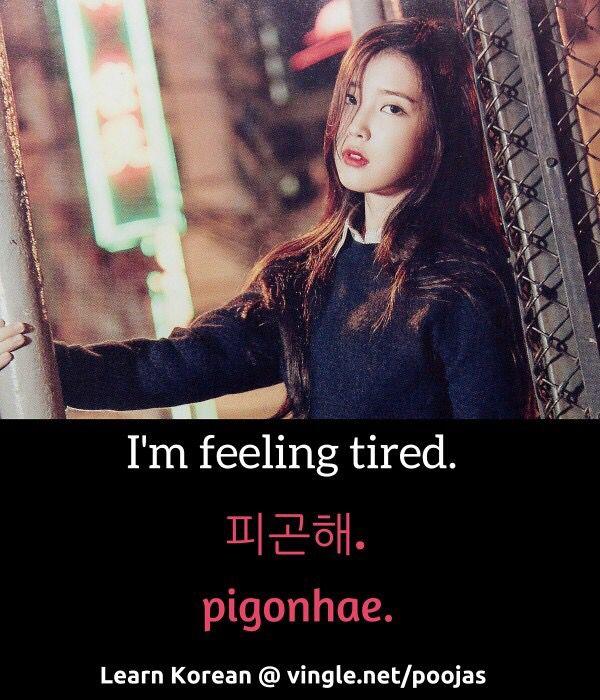 I'm feeling tired …