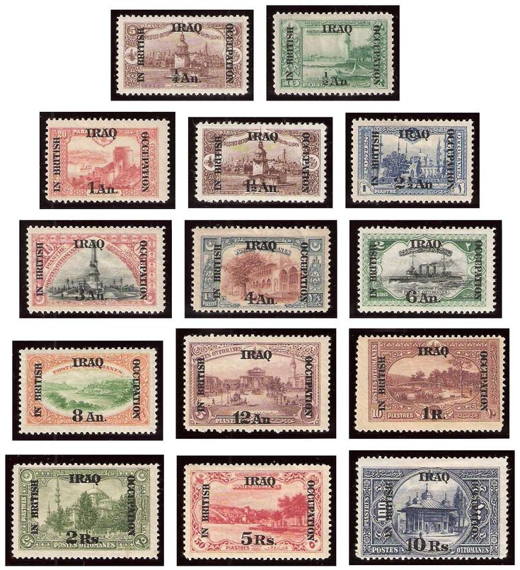 """1918/1920   Postage stamps of the Ottoman Empire (in Iraq) overprinted and surcharged with Indian Currency in black """"IRAQ // IN BRITISH // OCCUPATION // new value""""."""