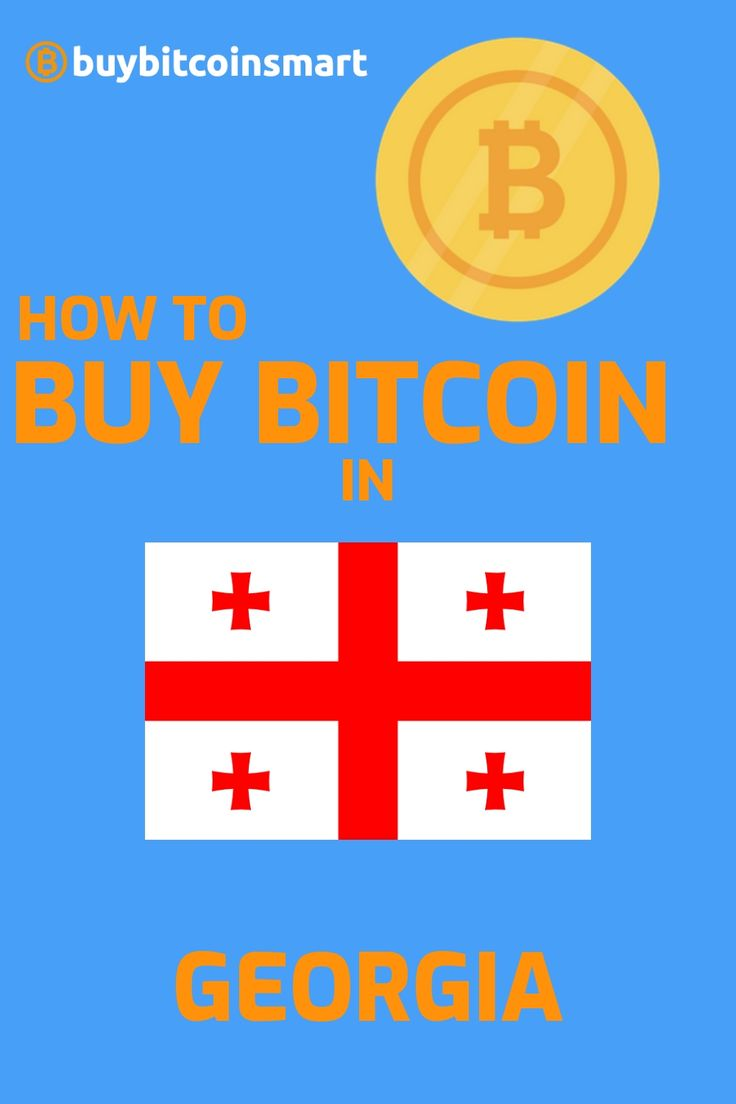 Find the best cryptocurrency exchanges to buy bitcoin in Georgia. Read our step-by-step guide and find the best crypto exchanges to purchase BTC safely. Do you already hold bitcoin or any other cryptocurrency? What's your largest holding? Drop a comment! #buybitcoinsmart #bitcoin #crypto #buybitcoin #hodl #georgia #bitcoingeorgia #cryptogeorgia #cryptocurrency #btc
