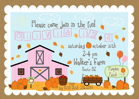 This listing is for a 5 x 7 inch Pumpkin Patch birthday party invitation, which you can print as many times as youd like, or send electronically to