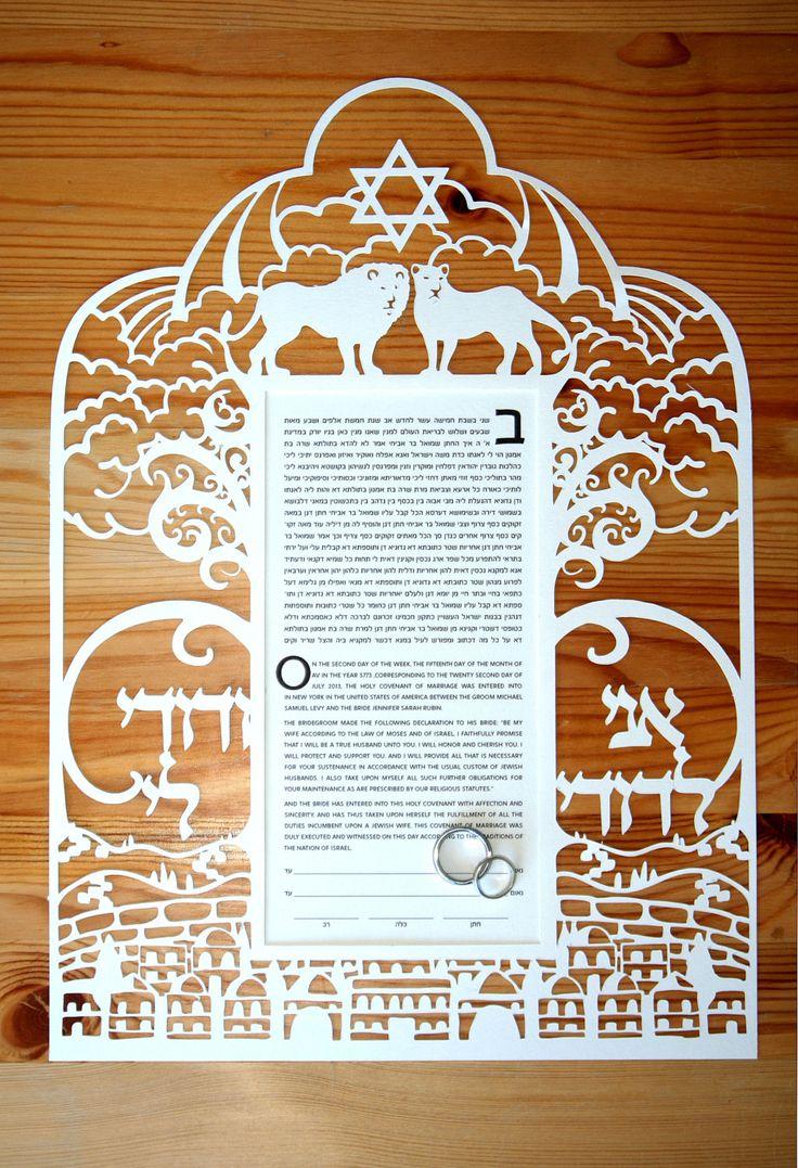 boda judia invitaciones