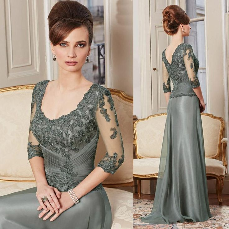 Mother Of The Groom Dresses For Fall Wedding