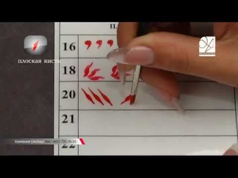 Showing you how I do basic brush strokes for nails and much more! - YouTube