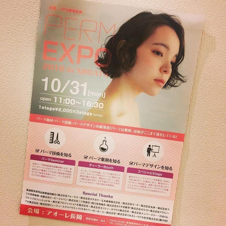 本日はアオーレ長岡の現場に来ています新潟県内の美容師さんを対象にした最新パーマの勉強会のお仕事です  #namara #niigata #新潟 #ngt #ナマラ #森下英矢 #アオーレ長岡 #パーマEXPO