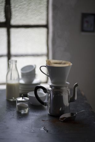 Slow coffee  http://lomasvintage.com/category/antiguedades/