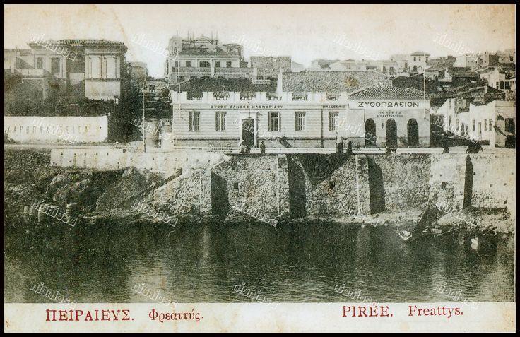 Φρεαττύδα, καρτ ποστάλ εκδόσεων Γ.Ν. Αλεξάκη (1)