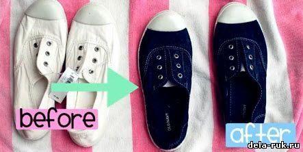 Красить обувь