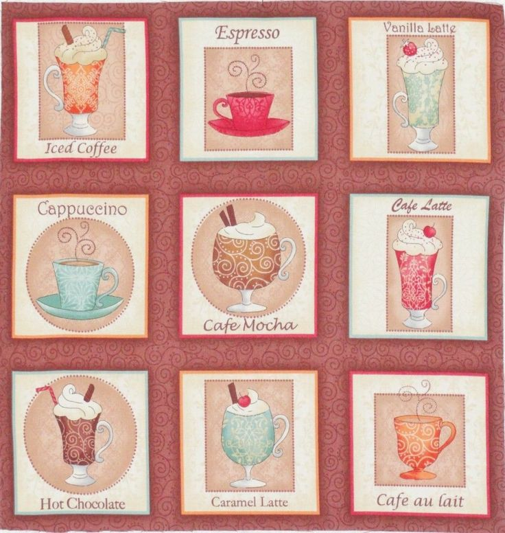 9 Mocha Chocolate Coffee Cup 3 Quot X 3 25 Quot Quilt Block