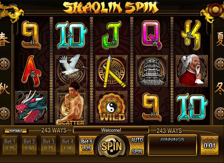 казино где дают деньги для игры