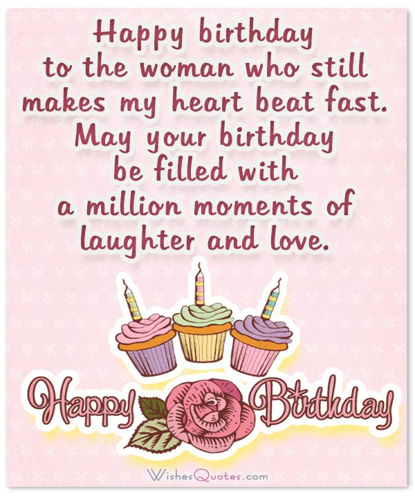 Romantic And Passionate Birthday Messages For Wife