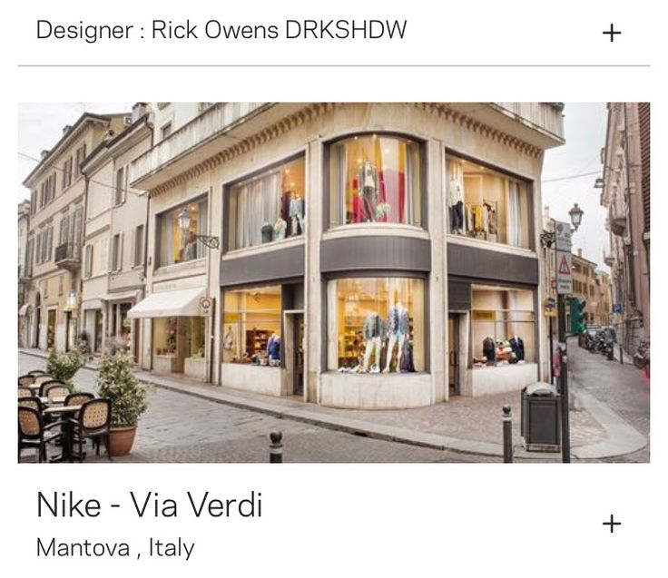 boutique nike via verdi mantova