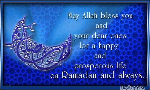 Eid Mubarak images pic