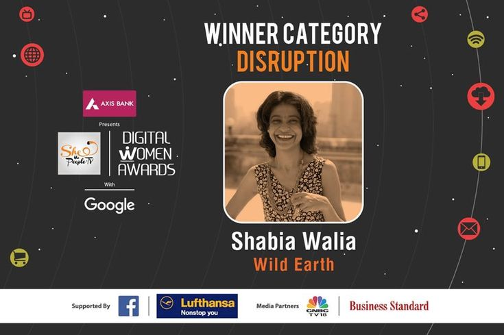 Shabia Walia, Founder of Wild Earth has been awarded the 'Digital Women Achievers Award 2017' for her brand.