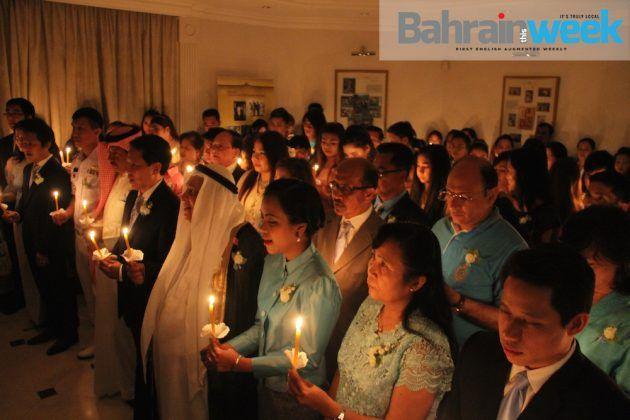 Thailand Queen's Birthday Celebration at Thailand Embassy Bahrain