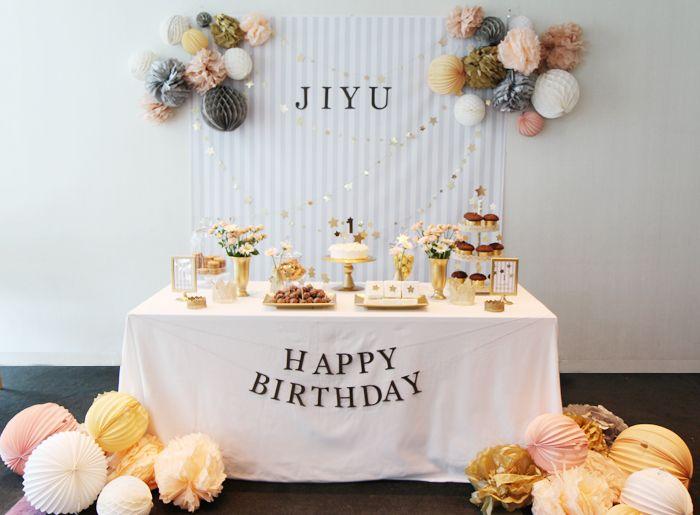 JIYU's First birthday 돌잔치 /수원 라마다 호텔 : 네이버 블로그