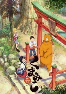 Kuma Miko - Animes da Temporada - Primavera 2016