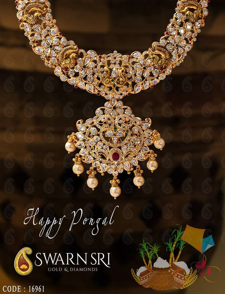 Swarnsri Gold & Diamonds wishes you & your family a very Happy Pongal.