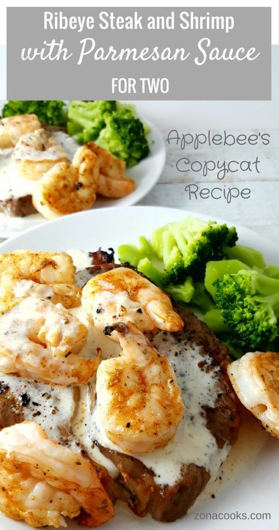 Ribeye Steak and Shrimp with Parmesan Sauce for Two - Tender, juicy grilled Ribeye steak is topped with seasoned grilled shrimp and a savory Parmesan cheese sauce. This is an Applebee's Copycat recipe with a few small twists. We have swapped out sirloin for Ribeye and grilled the shrimp instead of pan-frying. The cheese sauce is delicious and very versatile! Try pouring it over your chicken or broccoli dishes. This is the perfect surf and turf dinner for a romantic date night dinner.