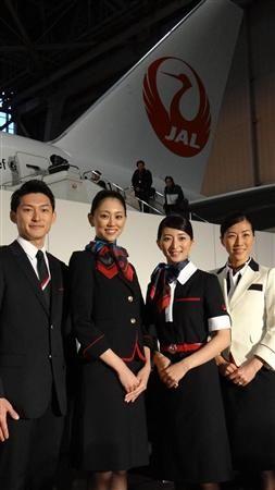 JAL uniforms cabin crew