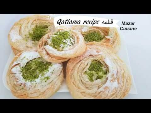AFGHAN KATLAMA QATLAMA RECIPE BY MAZAR CUISINE https://www.youtube.com/channel/UCZCbaZhIpzXHvCx9Y1Nv0HQ