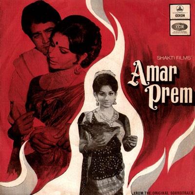Amar Prem (1972)