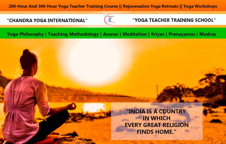 Chandra Yoga Int. Provide yoga teacher training courses 200 and 300 hours. Chandra Yoga International best Yoga School in Rishikesh (India). So if you are looking for the best yoga schools in India, Chandra Yoga International is the best option for you, Provide many training courses for yoga teachers with a certified yoga teacher and start a new life with the edge, give yourself a chance to learn yoga and meditation. https://www.sushilyoga.com/
