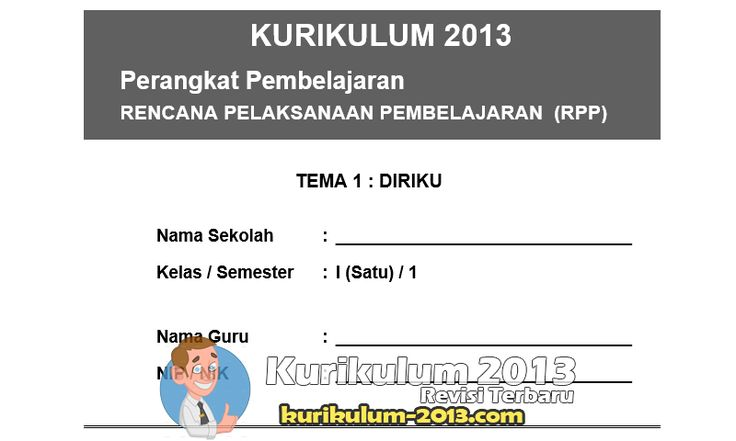 Contoh RPP Kurikulum 2013 Kelas 123456 SD - Contoh RPP Kurikulum 2013 Administrasi K13