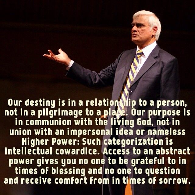 Ravi Zacharias Quote on communion with a personal God.