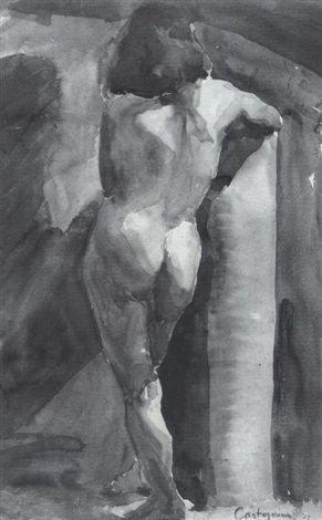 Desnudo (1942) Juan Carlos Castagnino